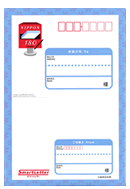 スマートレター   日本郵便.png
