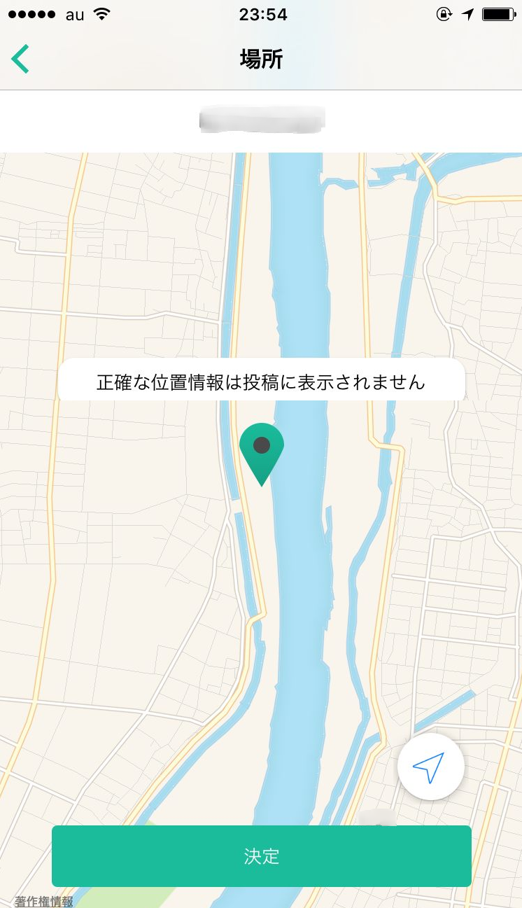 メルカリアッテ投稿10.png