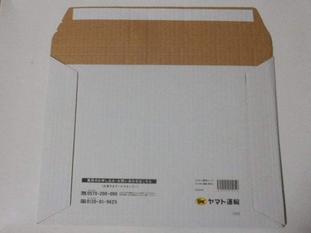 P6060243.JPG